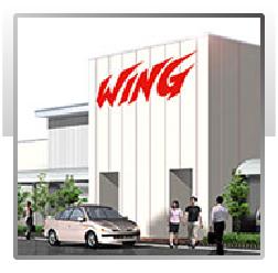 ウイング大台店
